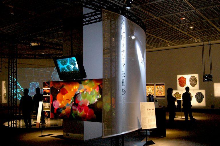2004年第8回文化庁メディア芸術祭