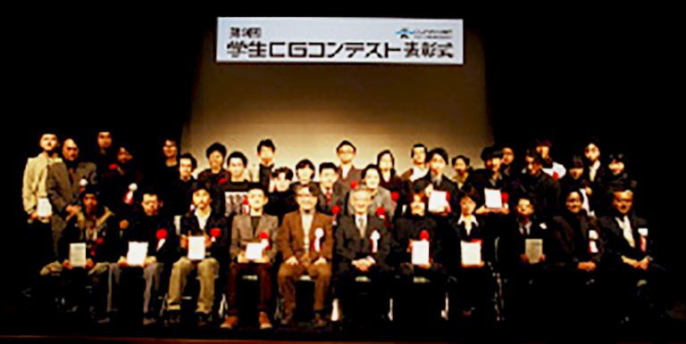 2003年第9回学生CGコンテスト